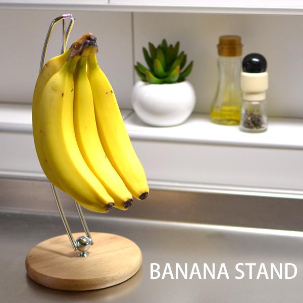 4年保証 ワイヤー 木製 バナナツリーシンプルなキッチンツール 送料無料 新品未使用 ネコポス 送料込 メール便