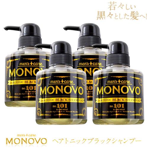 【送料無料】MONOVOヘアトニックブラックシャンプー:4本セット(300ml×4)泡立て3分ヘアパック、これ1本で頭皮と髪を集中ケア【弱酸性/アミノ酸/ノンシリコンシャンプー】