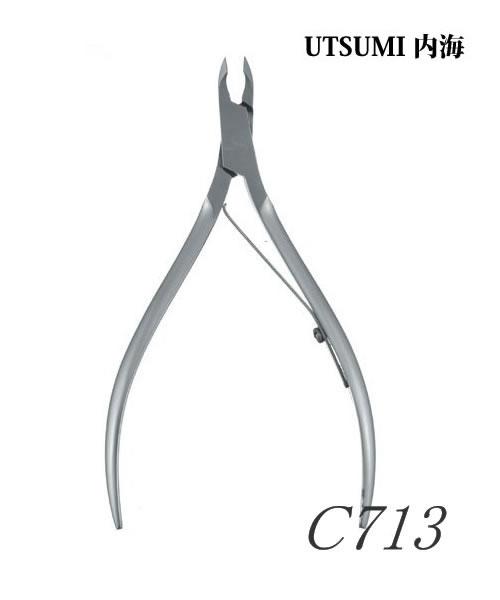 UTSUMI /内海 キューティクルニッパー C713