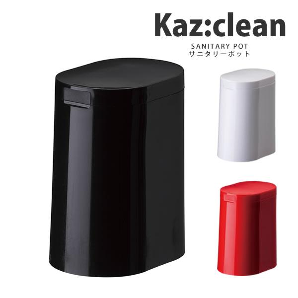 おしゃれ トイレのごみ箱 BOX 低価格化 トイレの神様 便利な中枠付 美しく収納 トイレ インテリア 安い お気に入 白 カズクリーン 日本クリンテック 黒 フラリア スッキリ収納 トイレゴミ箱KAZCLEAN 赤 カージィクリーン サニタリーポット トイレポット