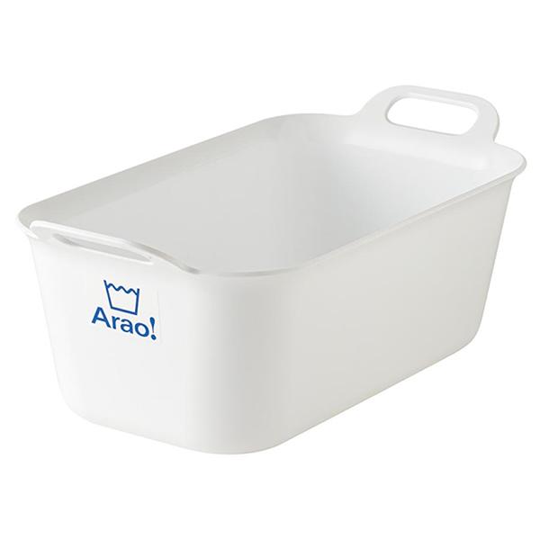 シャツ ブラウス 便利 シンプル Arao 訳あり商品 たらい小 1個入洗濯桶 洗濯小物 たらい つけ置き洗い 持ち手付き オーエ ONO e暮らしR 収納 靴 少量洗い 日本製 大好評です スリム