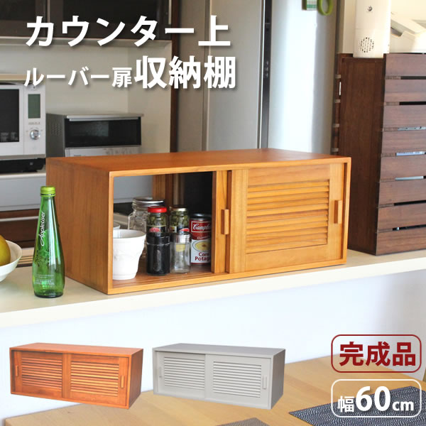 It is storing rack louver door sliding door kitchen cabinet both sides  opening and shutting tableware rack kitchen drawer wooden 60cm in width  BL6028 ...
