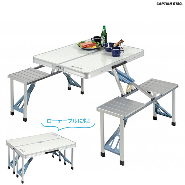 ラフォーレ DXアルミピクニックテーブル UC-0009 [キャプテンスタッグ CAPTAIN STAG] 【送料無料】【フラリア】