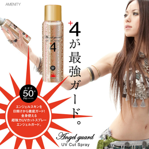 Angel guard UV cut spray 60 g