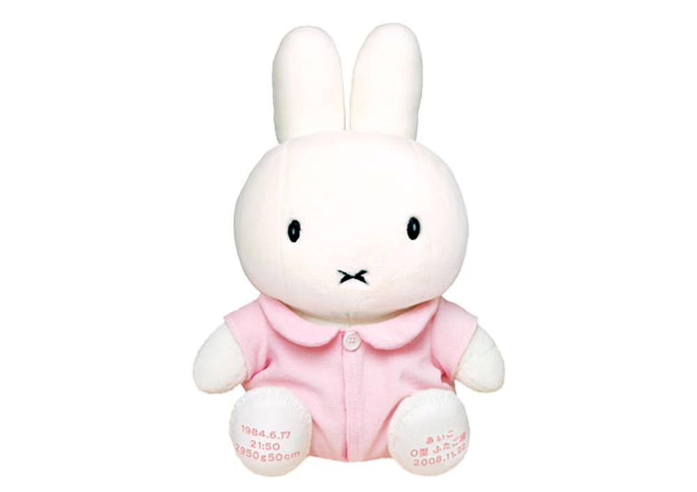 ベビーミッフィー(ピンク)