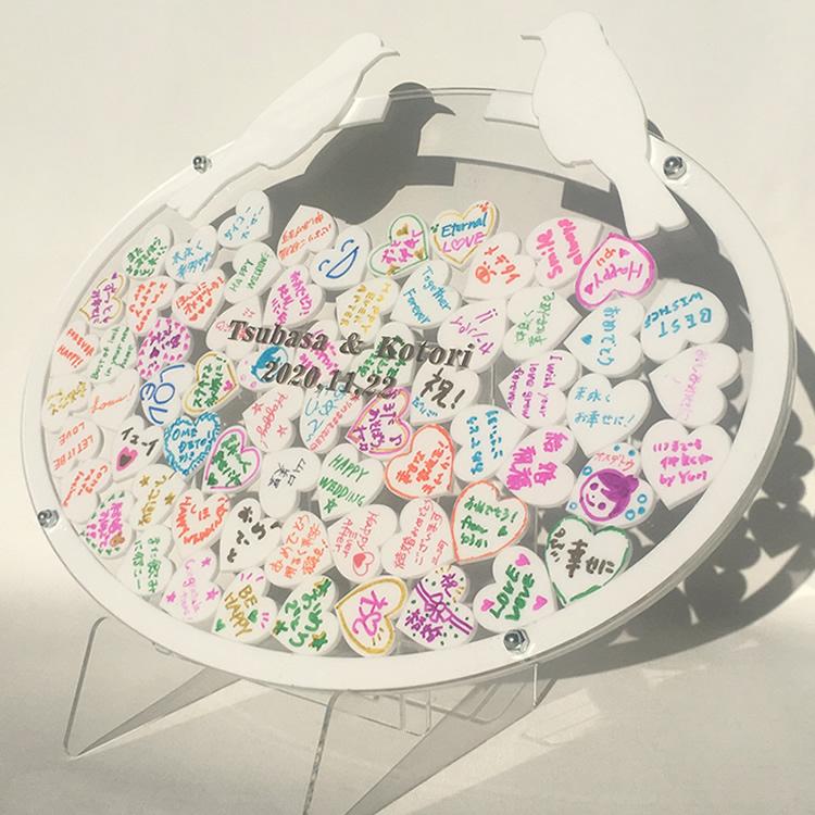 ツインバード ウェディングドロップス 65名用 ウェルカムボードウェルカムドロップス チップ ハート メッセージスタンド付【送料無料】【名入れ彫刻】ウェディング ブライダル 額 おしゃれ かわいい キット チップ フレーム 手作り 70名 60名