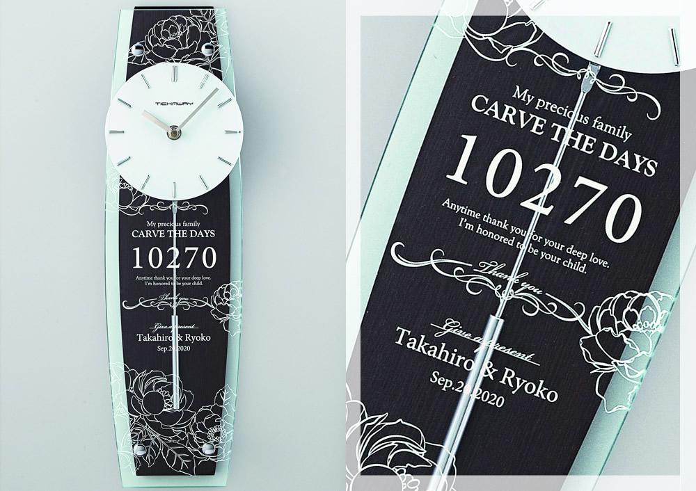 CARVE THE DAYS CLOCKカーヴ・ザ・デイズ・クロック【ローズ】ダークブラウン