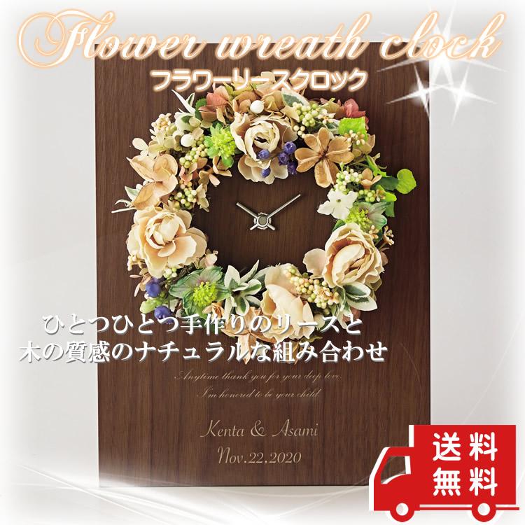 """FLOWER WREATH CLOCKフラワーリースクロック""""ガーデン""""アーティフィシャルフラワー"""