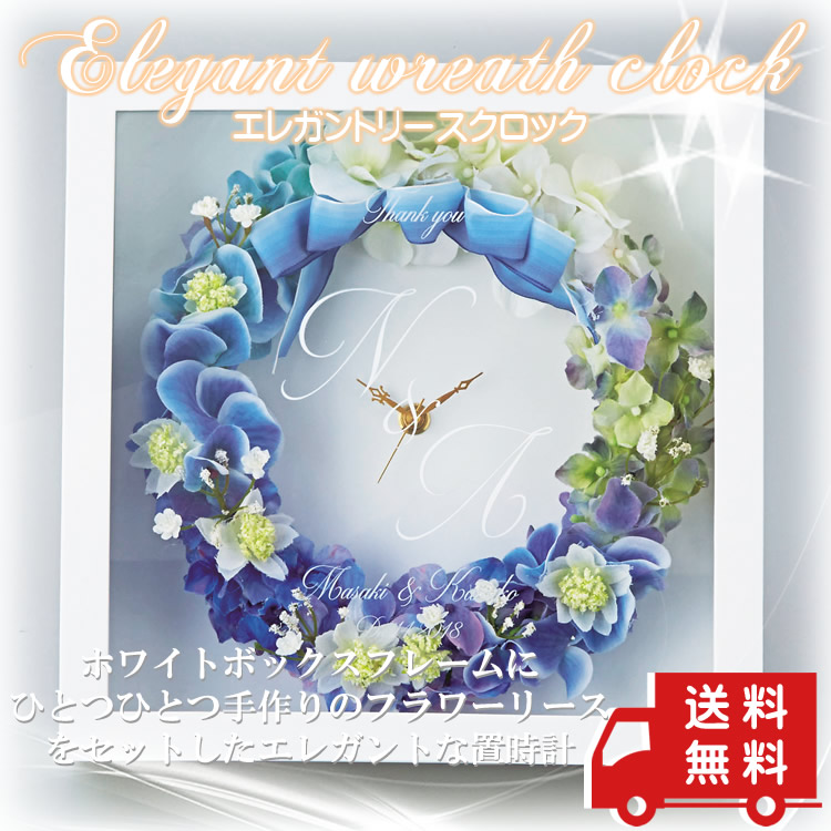 "FLOWER WREATH CLOCKエレガントリースクロック""オーシャンブルー""アーティフィシャルフラワー"
