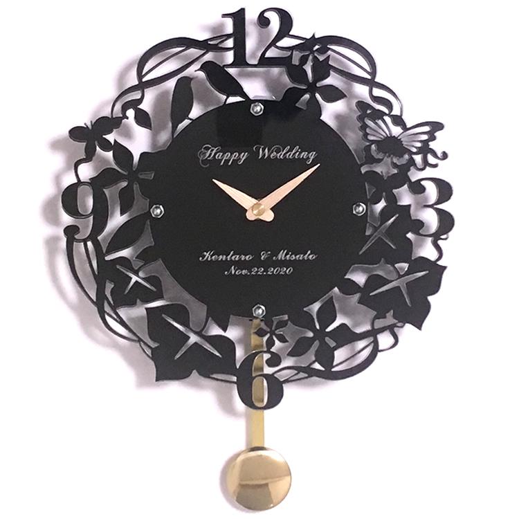 ボタニカル ウォールクロック 振り子タイプ クリアブラック 【名入れ】贈り物 両親贈呈品 記念品 プレゼント ブライダル 結婚式 母の日 お誕生日