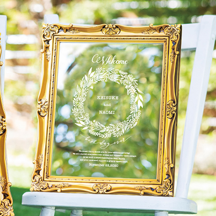 ウェルカムミラーボード Wreath リース【名入れ】【送料無料】 ウェルカムボード アンティーク調 ゴールド