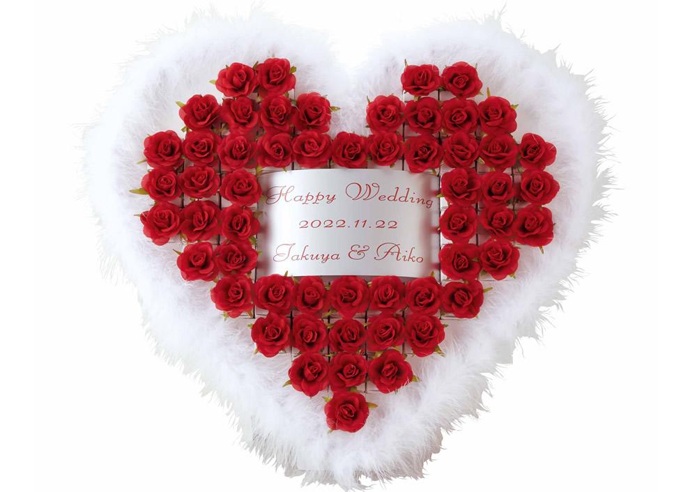 年中無休 プチギフト ハートファー レッド 55個セット 苺クランチ 結婚式 披露宴 ギフト 二次会 お返し ファッション通販 パーティー プレゼント ブライダル