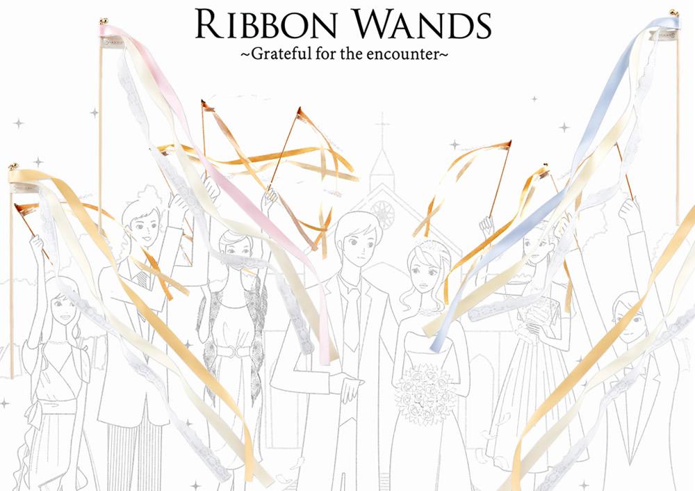 リボンワンズ 30本入化粧箱付き フラワーシャワー 結婚式 演出 挙式 二次会 パーティー