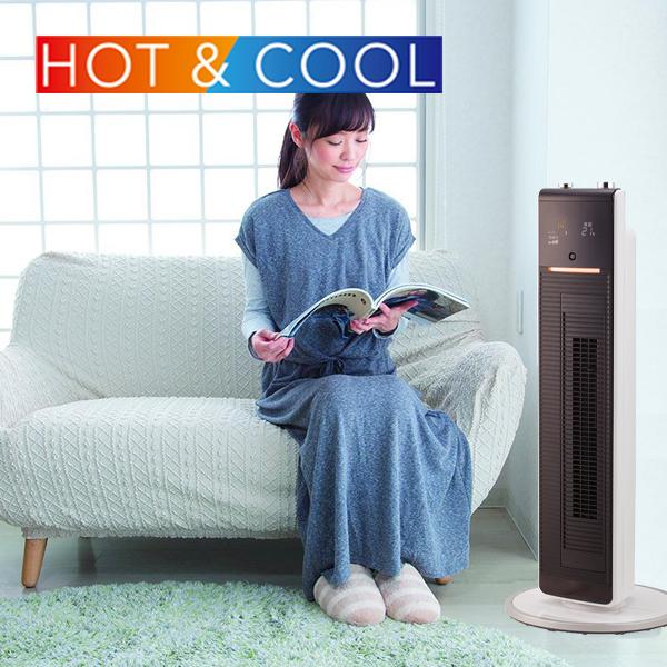 セラミックヒーター ファンヒーター ホット&クール 扇風機 KHF1295W | 人感センサー 暖房 温風ヒーター 温風 送風機 スリム HOT&COOL