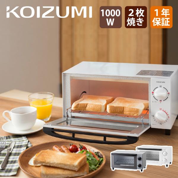 安い!3千円で買える!美味しく焼ける、オーブントースターのおすすめは?