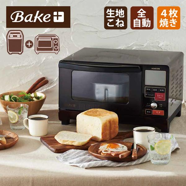 SALE中P最大50%還元 ベーカリートースター ホームベーカリー オーブントースター KOS-1250 ベーグル/R ベーカリー | トースター 便利家電 オーブン おしゃれ 4枚 レシピ 1200W パン 食パン ピザ ベーグル トースト パン焼き器 ワイド KOS1250R ベーカリー 調理家電 便利家電 焼き お勧め, ニシオシ:9ad604c1 --- sunward.msk.ru