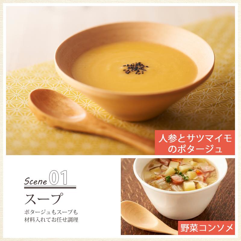 スープメーカー ミキサー ビタリエ KSM-1020/N | スープミキサー スープマシン 加熱ミキサー ブレンダー スムージー ジューサー 手作りジュース 野菜スープ 豆乳 ポタージュ おかゆ リゾット 下ごしらえ おいしい 健康 温活 ダイエッ