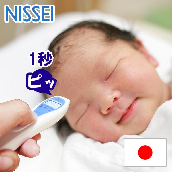 体温計 赤ちゃん 早い 非接触 おでこ 日本精密測器 サーモフレーズ MT-500 | 送料無料 赤外線 皮膚赤外線体温計 NISSEI MT500