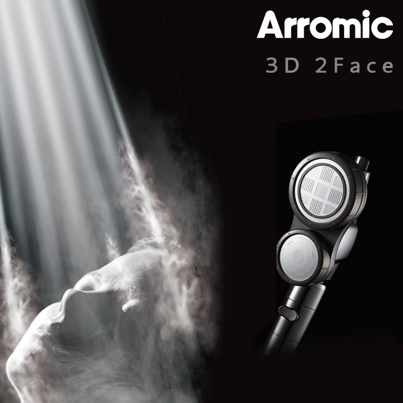 節水シャワー Arromic 増圧 止水 低水圧 アラミック 3DC1A 洗髪 おしゃれ 節水シャワーヘッド | 送料無料 バスグッズ 節水 水圧アップ 3D2Face顔シャワー 頭皮ケア シャワーヘッド