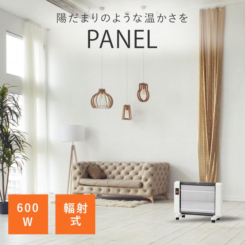 サンラメラ 電気ストーブ 遠赤外線セラミックパネルヒーター | 2019暖房 日本製 5年保証 送料無料 マイカヒーター