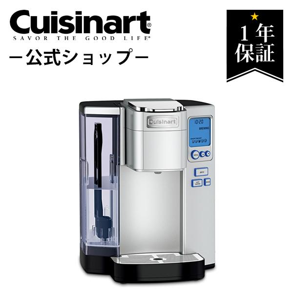 cuisinart クイジナート コーヒーメーカー ホットドリンクメーカー SS10J   送料無料 ドリップ式