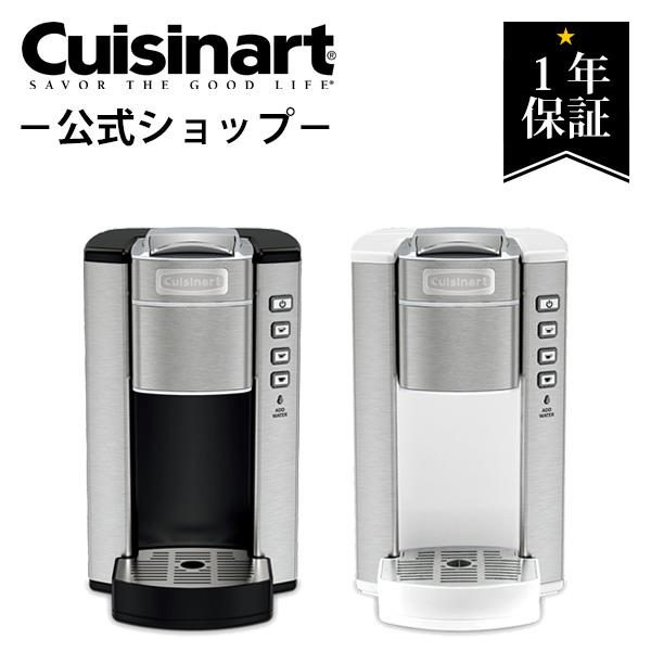 cuisinart クイジナート コーヒーメーカー ホットドリンクメーカー SS6 | 送料無料 ドリップ式