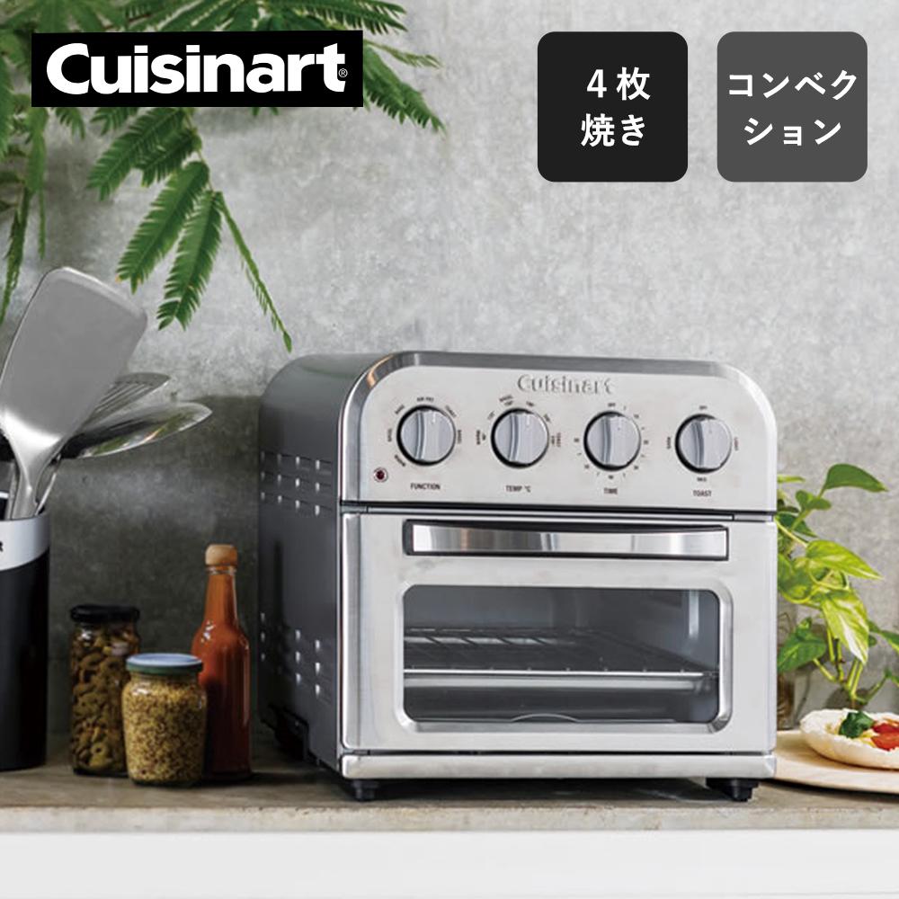 ノンフライヤー オーブン トースター 4枚焼き クイジナート TOA28J | コンベクション フライヤー エアフライヤー オーブントースター 4枚 解凍 冷凍食品 cuisinart