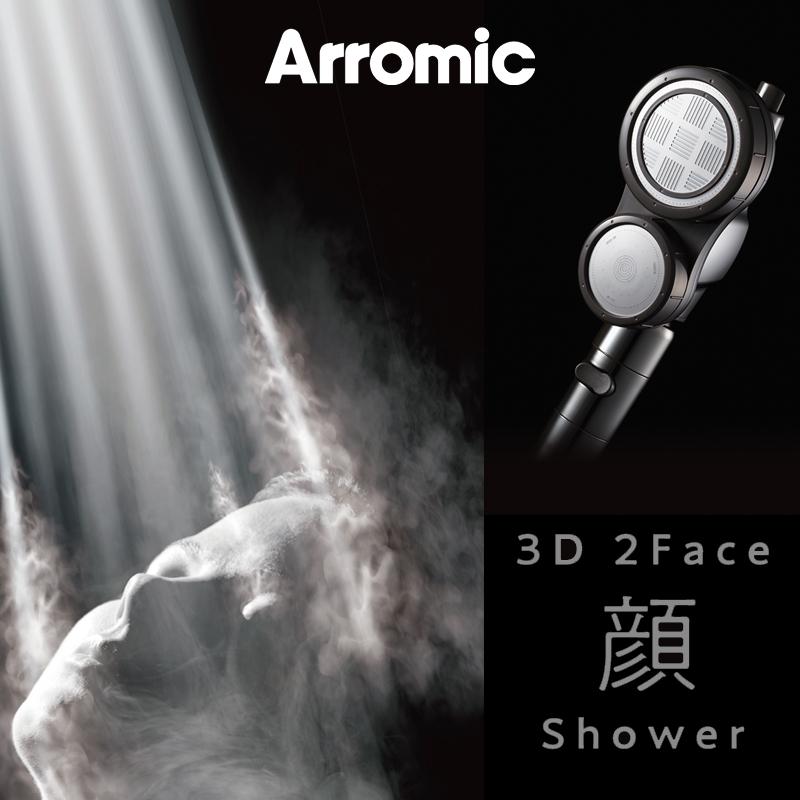 シャワーヘッド 3D2Face顔シャワー アラミック 3DC1A | 送料無料 おしゃれ 節水 節水シャワーヘッド 止水 洗髪 頭皮ケア 増圧 節水シャワー バスグッズ 水圧アップ 低水圧 Arromic