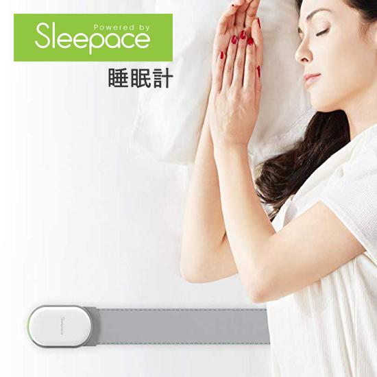 Sleepace 睡眠計 シート式睡眠トラッカー Z400T   スリープテック 睡眠アプリ 睡眠可視化 無呼吸 見守り 睡眠負債 ノンウェアラブル レム睡眠 スマホ アンドロイド アイフォン 対応 Sleeptech