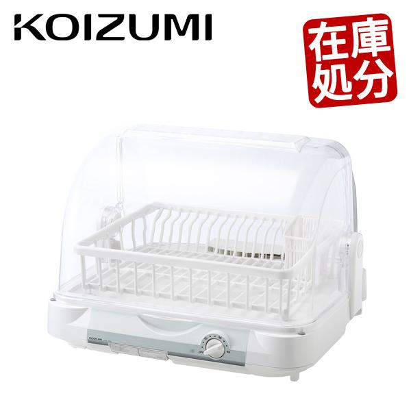 食器乾燥機 コイズミ KDE-5000/W | 送料無料 コンパクト 食器乾燥器 6人 大容量 おしゃれ 横型 食器乾燥 KOIZUMI KDE5000W