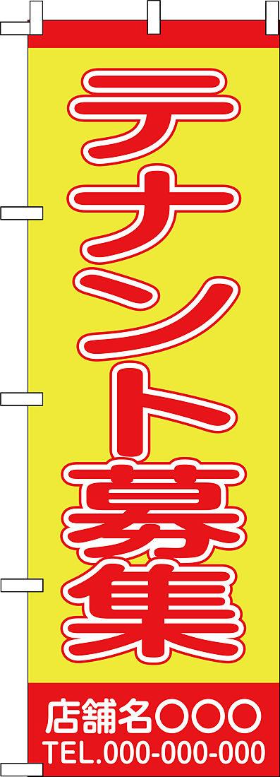 Pet&Love. ペットのお墓 天然石製 セット型 ガラス遺影付きタイプ 御影石 ブラック アーチ 浮き彫り(お客様の写真を印刷)  【HLS_DU】【楽ギフ_名入れ】 attr193attr ctgr2ctgr sml3sml+ctgr2ctgr noanml