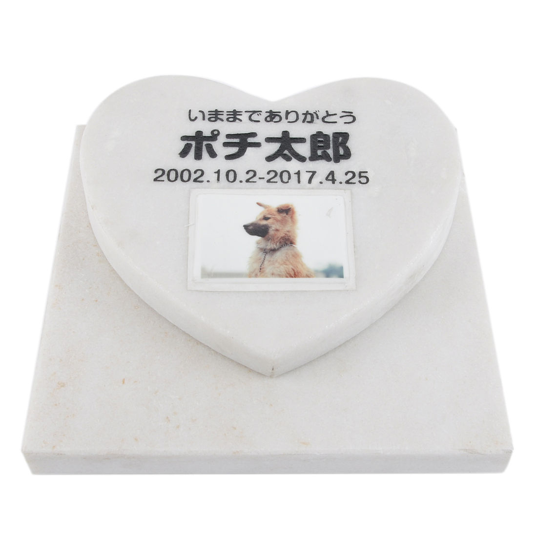 Pet&Love. ペットのお墓 天然石製 セット型 遺影付きタイプ 御影石 ホワイト ハート(お客様の写真を印刷)  【HLS_DU】【楽ギフ_名入れ】 attr169attr ctgr2ctgr sml3sml+ctgr2ctgr noanml