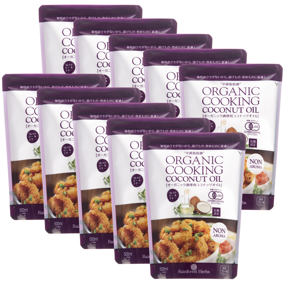 JASオーガニック認定 有機調理用 ココナッツオイル 500ml(456g)10個セット organic cooking coconut oil (有機認定食品 中鎖脂肪酸 コレステロールフリー NON AROMA)日本の工場で袋詰 noBPA