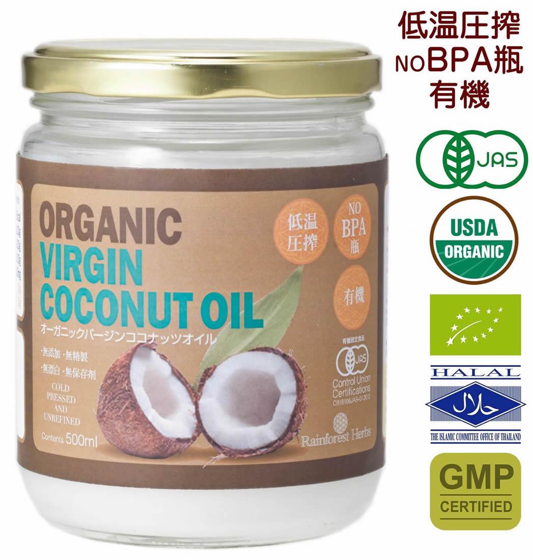 JAS 유기농 버진 코코넛 오일 500ml 1 본 유기농 식품 virgin coconut oil (냉 압착 맨 젖을 종 려 오일) [CT]