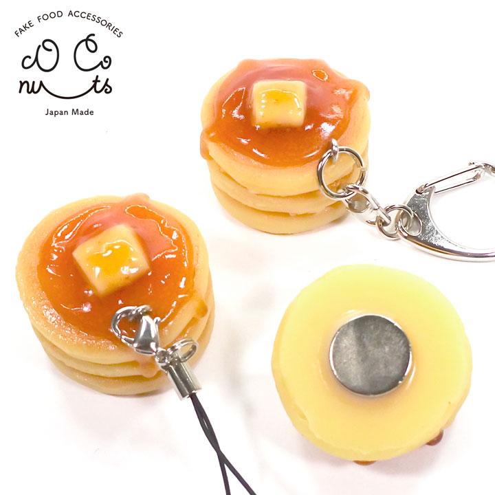 食品サンプル キーホルダー 日本全国 ファクトリーアウトレット 送料無料 ストラップ マグネット プレゼント 贈り物 おみやげ に最適 ホットケーキ ケーキ 食べちゃいそうなホットケーキ おやつ 手作り スイーツ かわいい