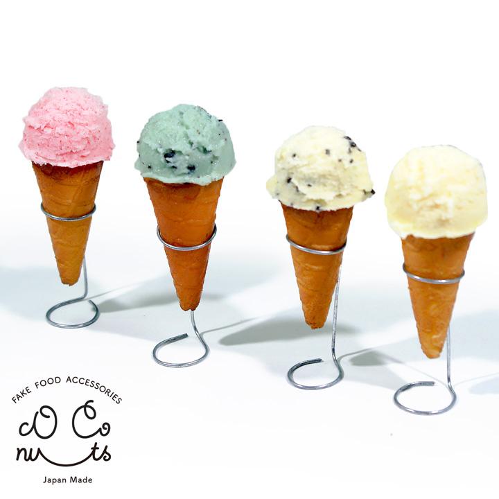 食品サンプル キーホルダー 新着 ストラップ プレゼント 贈り物 おみやげ に最適 メール便 アイスクリーム おやつ かわいい 売り出し アイス 食べちゃいそうなアイスクリーム デザート 手作り 選べる20種類 スイーツ