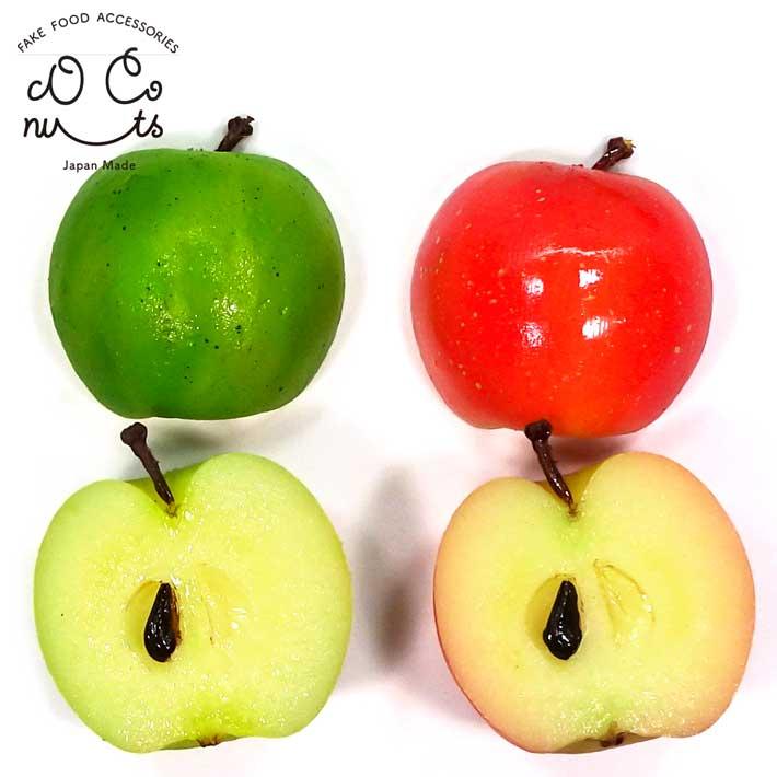 食品サンプル キーホルダー ストラップ マグネット プレゼント 贈り物 おみやげ に最適 メール便 りんご 特売 手作り 選択 食べちゃいそうな半分リンゴ リンゴ フルーツ かわいい 林檎 姫りんご 果物 カット