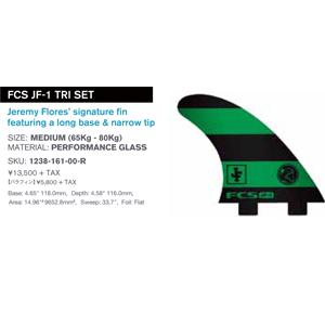 FCS TRI FIN JF-1 PG PG FIN JF-1 SET FCS サーフィン JF1 フィン サーフィン フィン, セカンド:a10d25a0 --- jphupkens.be