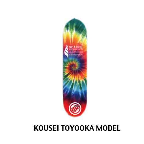 KOUSEI TOYOOKA MODEL 7.75x30.75 8x31.5