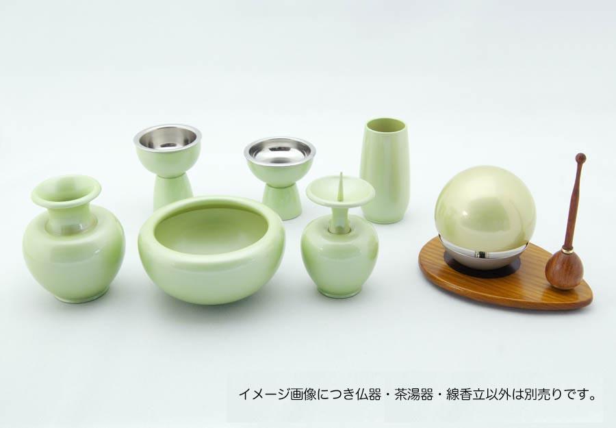 upる(あっぷる)型仏器・茶湯器・線香立セット 薄緑色 小