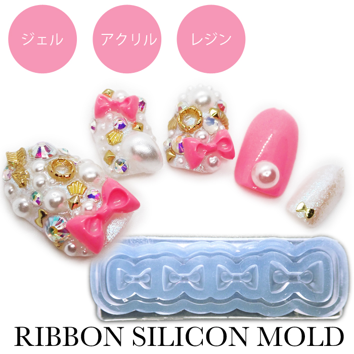 CoCoRo Nail RAKUTEN ICHIBA | Rakuten Global Market: Silicon mold ...