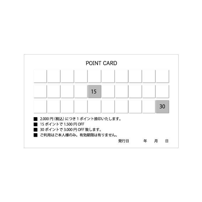 『名刺作成オプション裏面印刷(スタンプカード)』 裏面にスタンプカードの印刷 名刺 ショップカード 店舗詳細にご利用下さい 名刺製品と同時にご注文下さい