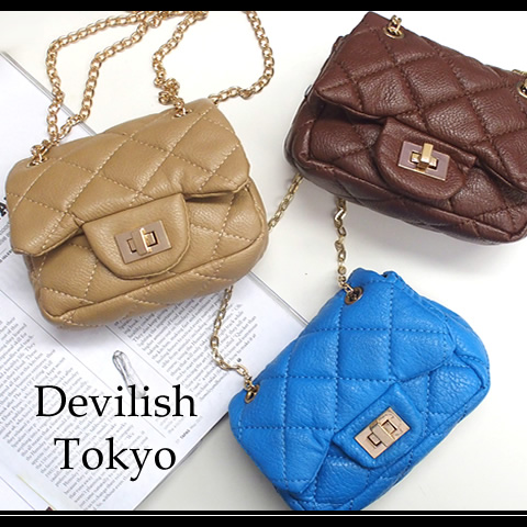 Re re re re re already in stock! (Non-) super mini カラフルキルティング chain bag ♪ glad 2WAY ☆ children • SSpopular03mar13_ladiesfashion