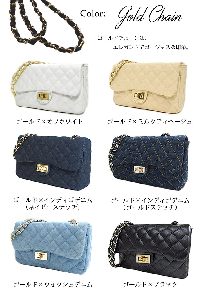 ! (Non-) high quality PU leather and made exceptions and very popular! Or your handbag or shoulder and arranged freely.