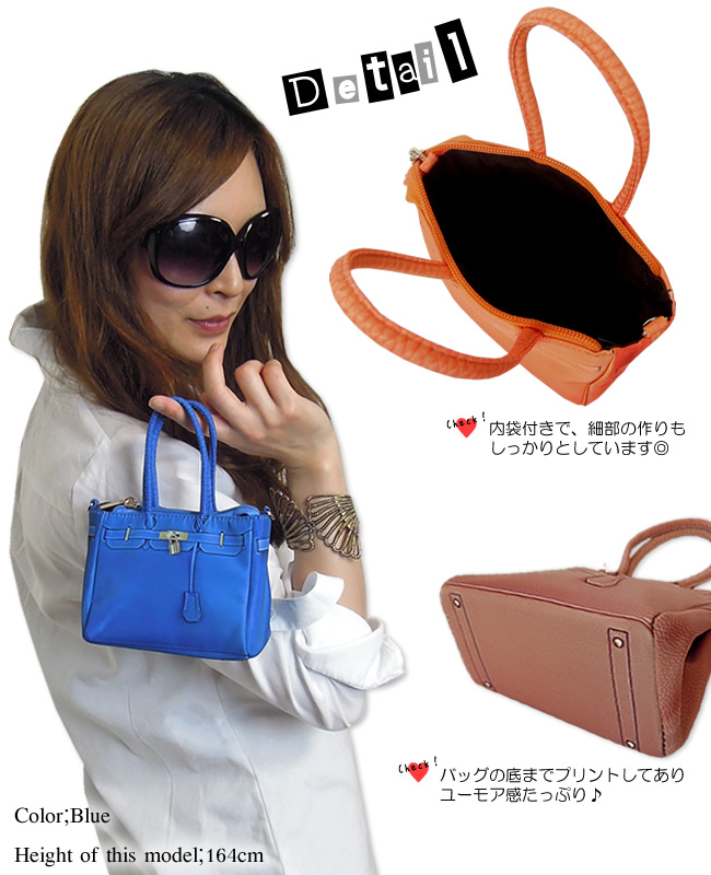 () Looks very cute with minimum size is introduced. can be used as accessory pouch!