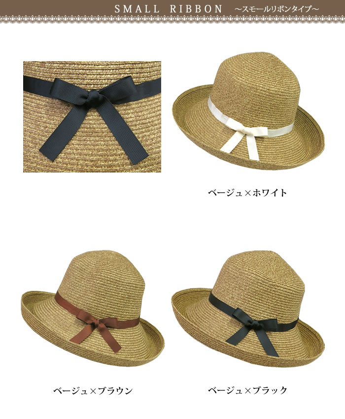 ● 세일 ● (단일 상품) ※ 대금 상환 불가 ※ (부드러운 종이 모자) 빅 리본에 훨씬 감동 하는 스타일. 선탠 및 자외선 예방 (UV 컷) ◎ 여배우 모자 UV 짚 짚 모자 아가씨