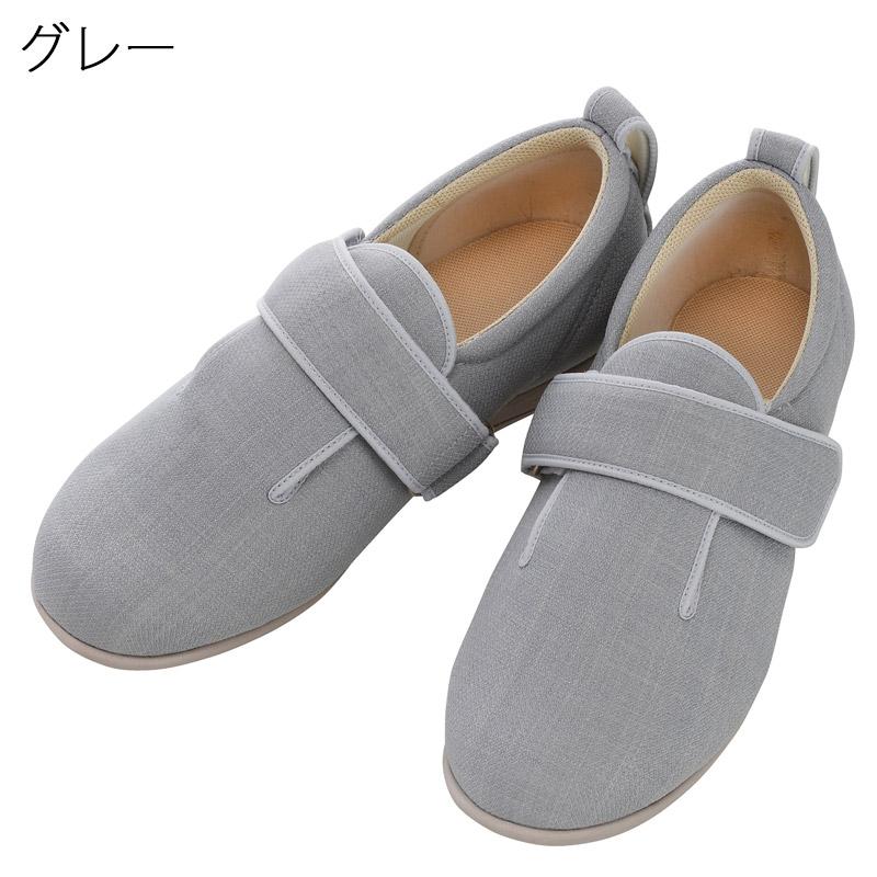 あゆみ ダブルマジック III 3 3E 靴 シューズ メンズ レディース シニア ファッション 母の日 60代 70代 80代 シニア向け 服 衣料 介護用品 老人 高齢者 シニアファッション 女性 婦人 取寄せ