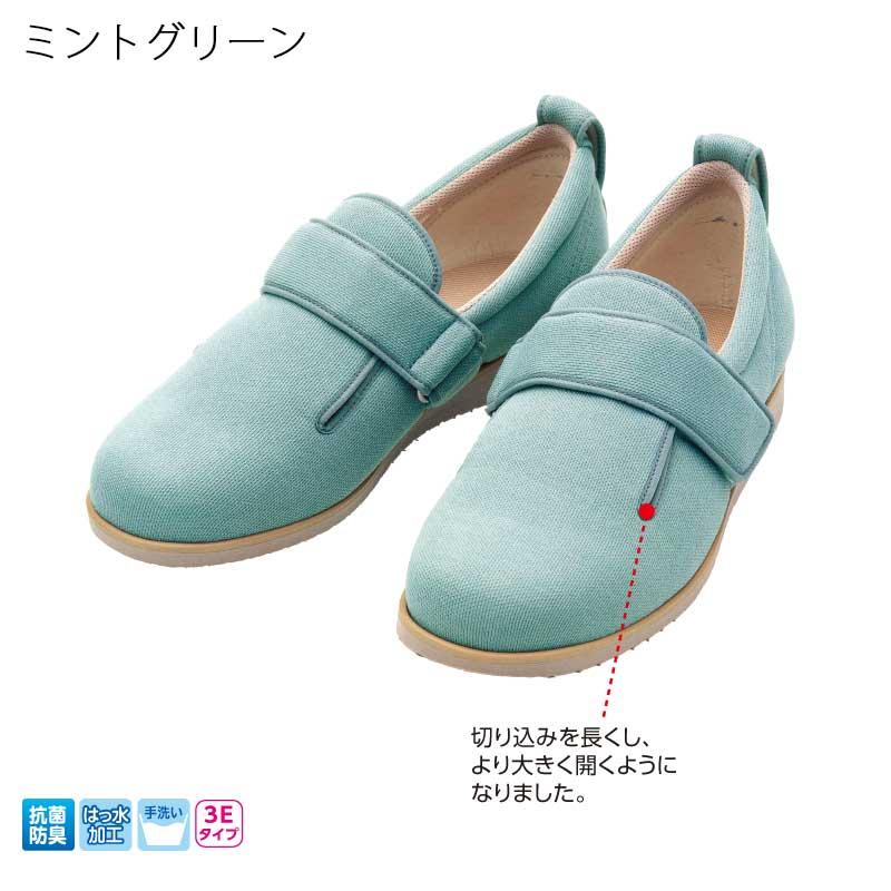 あゆみ ダブルマジックII 3E 靴 シューズ メンズ レディース シニア ファッション 母の日 60代 70代 80代 シニア向け 服 衣料 介護用品 老人 高齢者 シニアファッション 女性 婦人 取寄せ
