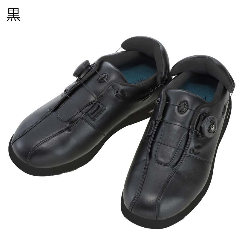 あゆみ Boa オープン 外出靴 シューズ メンズ レディース シニア ファッション 母の日 60代 70代 80代 シニア向け 服 衣料 介護用品 老人 高齢者 シニアファッション 女性 婦人 取寄せ