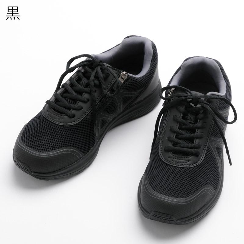 あゆみ ケアウォーク 5E 靴 リハビリ シューズ メンズ レディース シニア ファッション 母の日 60代 70代 80代 シニア向け 服 衣料 介護用品 老人 高齢者 シニアファッション 女性 婦人 取寄せ